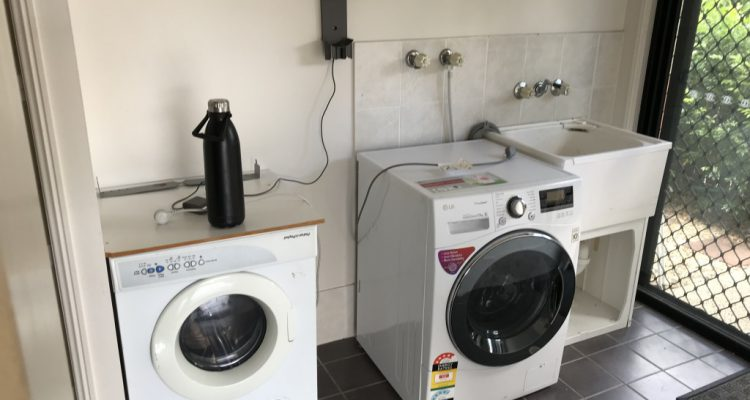 BEFORE the laundry renovation